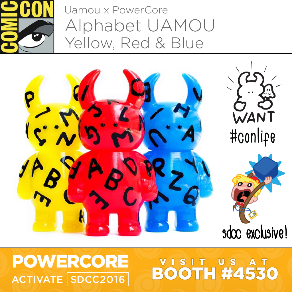 SDCC2016-EXCLUSIVES-uamou